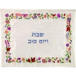 Chanukkiah Classic Filigree Silver Plated