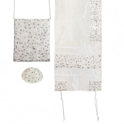 Tfilin Bag - Full Embroidery - Jerusalem - Multicolor