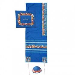 Tallit Bag - Full  Embroidery - Jerusalem - Gold/Silver