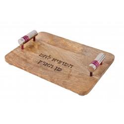 Challah Board - Metal Handles with Hammer Work - Black Rings