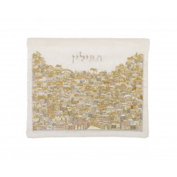 Tallit Organza Embroidered Stripes - Gold