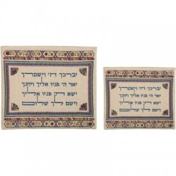 Tallit Set - Machine Embroidery - Pomegranates - Silver - Gold