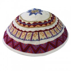 Kippah - Embroidered - Birds - Multicolor