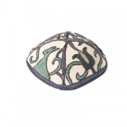 Kippah - Embroidered - Magen David- Blue