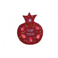 Mezuzah Metal + Embroidery - Brown