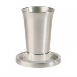 Paper Mache - Small Bowl- White Background