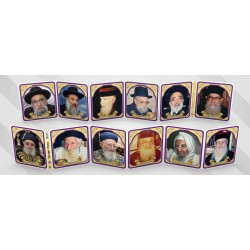 Rectangular Tzedakah Box - Seven Species
