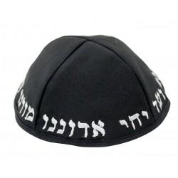 Matzah Cover - Silk Painted