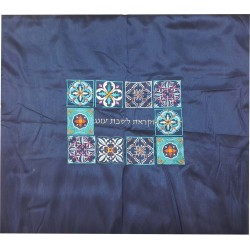 Tfilin Bag - Embroidery + Patches - Jerusalem Multicolor