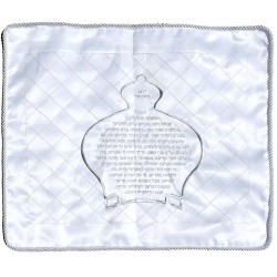 Tfilin Bag - Full Embroidery - Silver + Gold