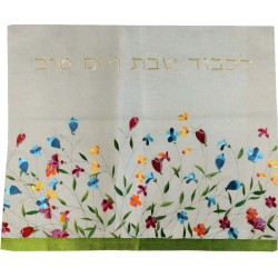 Tallit Bag - Machine Embroidery - Flowers Gold