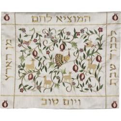 Afikoman Cover - Hand Embroidered - Jerusalem Multicolor
