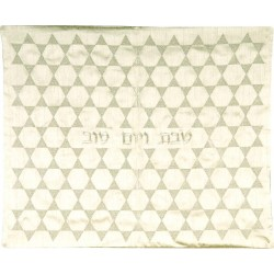 Afikoman Cover - Hand Embroidered   Jerusalem Oval - Gold