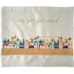 Afikoman Cover - Hand Embroidered - Seven Species