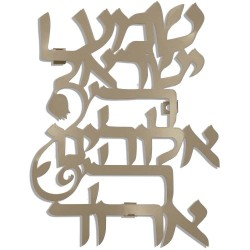 Bessamim de la Havdalah avec la priere de la Havdalah