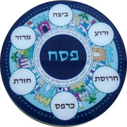 Livre du kiddouch Hebreu phonetique