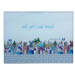 Magnet Jerusalem Colorful