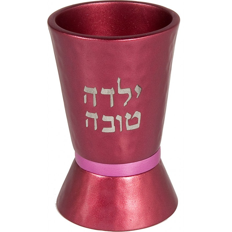 Chanukkiah Filaggrin Miniature