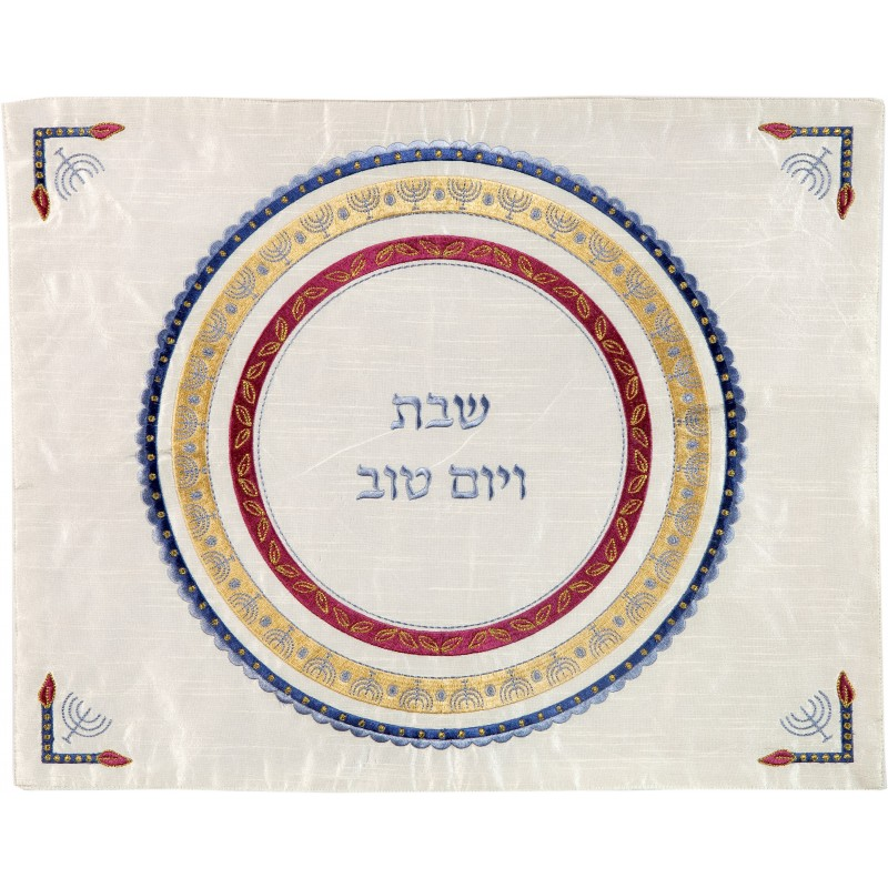 Challah Cover - Full Embroidery - Jerusalem Blue