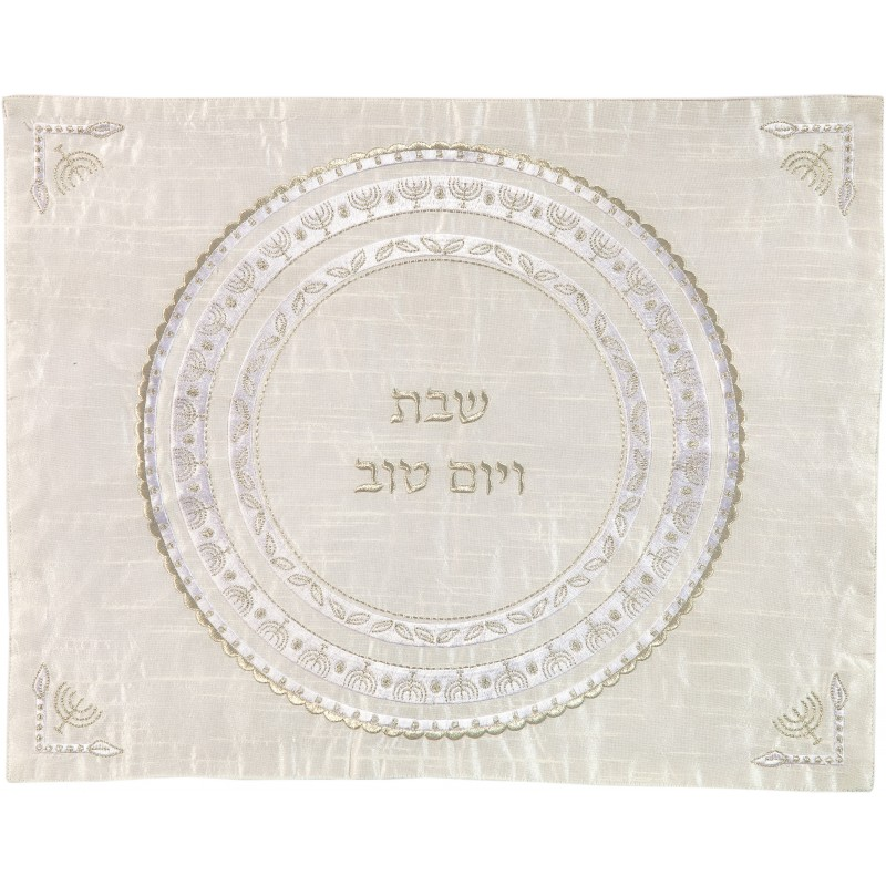 Challah Cover - Full Embroidery - Jerusalem Silver + Gold