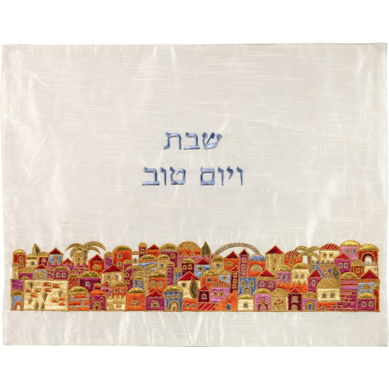 Machine Embroidered Challah Cover -Rosh Hashanah