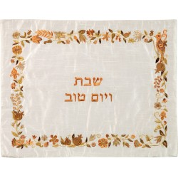 Matzah Cover - Full Embroidery - Jerusalem Multicolor