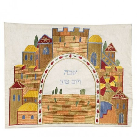 Matzah Cover - Full Embroidery - Jerusalem Silver + Gold