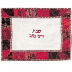 "Tallit - ""Magen David"" - 20"" Black + Gray"