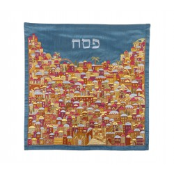 Tallit Bag - Full Embroidery - Jerusalem Silver + Gold