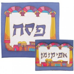 Bag - 5 Patches + Embroidery - Jerusalem - Blue
