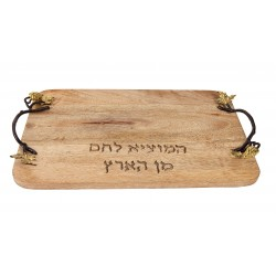 Challah Board - Wood + Salt Dish