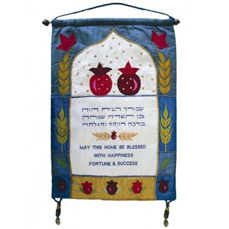"Wall Hanging - ""Ani Ledodi"" - Hebrew + English"