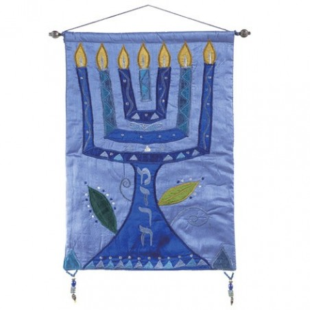 Wall Hanging - Home Blessing - Hebrew - Gold
