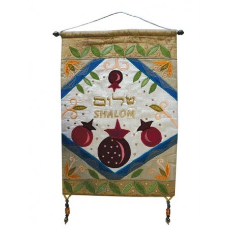 Wall Hanging - Pomegranate Shaped - Shalom English