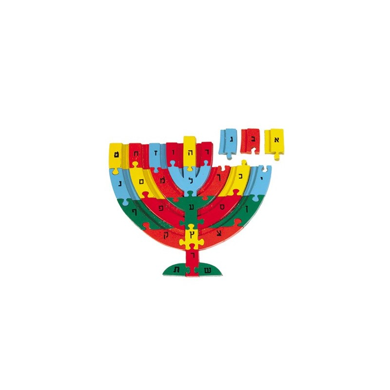 Wall Hanging - Welcome in Hebrew - Flowers - Gold