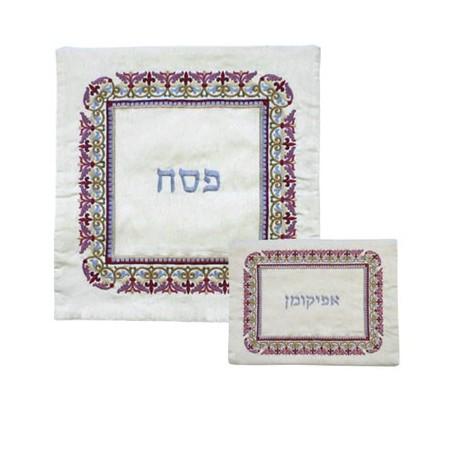 Wall Hanging-Pomegranates-Shalom Hebrew/English