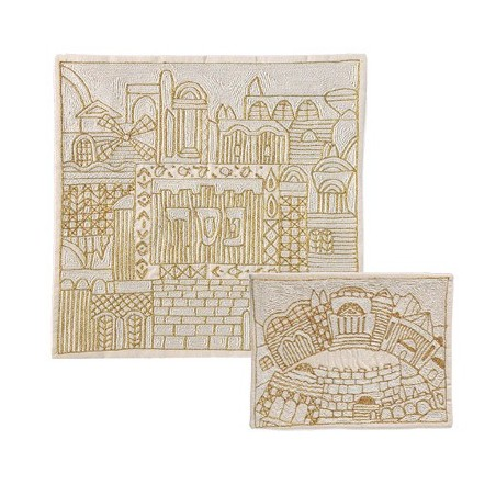 Wall Hanging - Home Blessing - Hebrew