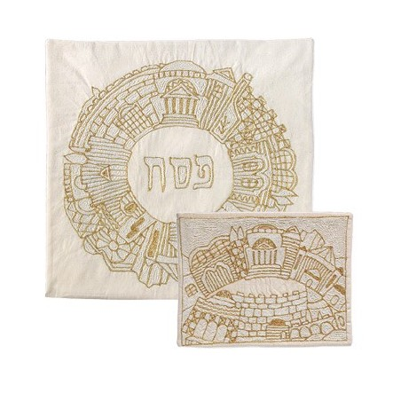 Wall Hanging - Home Blessing - Hebrew + English - Pomegranates - Blue