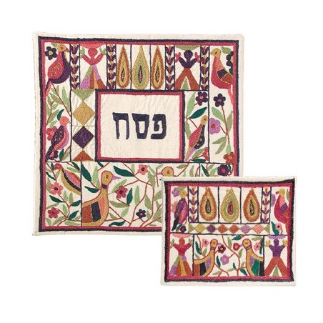 Wall Hanging - Pomegranate Shaped - Shalom Hebrew