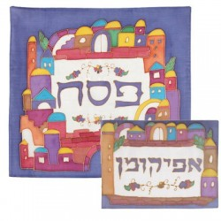 Embroidered  Box - Small -  Bat Mitzvah
