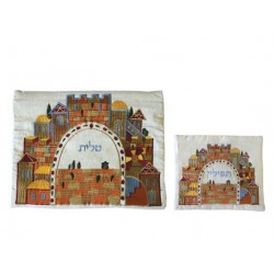 Atara +  4 Corners - Embroidery - Jerusalem + Bracha - Gray + Black