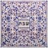 Kippah - Embroidered - Flowers - Maroon