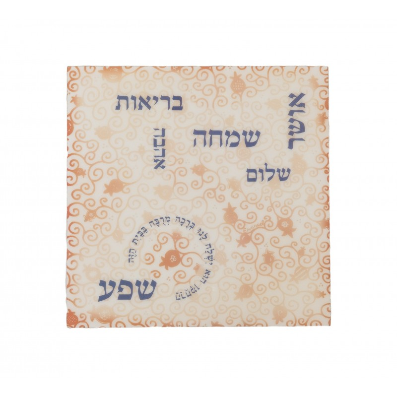 Kippah - Embroidered - Magen David - Multicolor