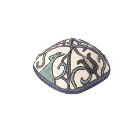 Kippah - Embroidered - Magen David- Blue