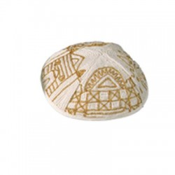 Kippah - Embroidered - Menorah - Gold