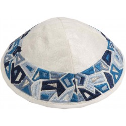 Kippah - Embroidered - Pomegranates - Blue