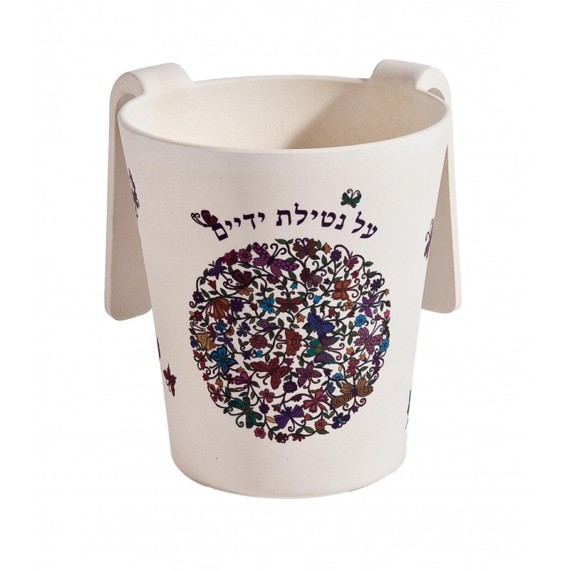 Mezuzah Etching- Pomegranates - Multicolor