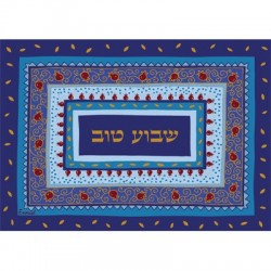 Travel Havdallah Set - Rings - Multicolor
