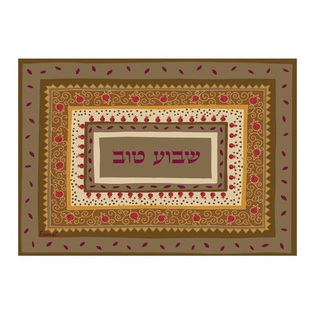 Challah Cover - Full Embroidery - Jerusalem Multicolor