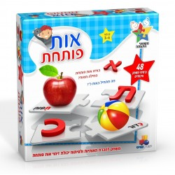 Seder Plate + Six Bowls - Jerusalem Oriental